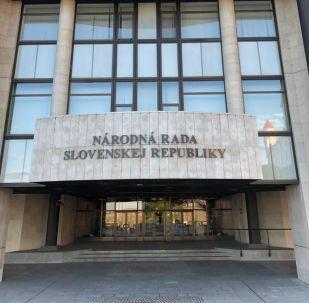 Národní rada Slovenské republiky