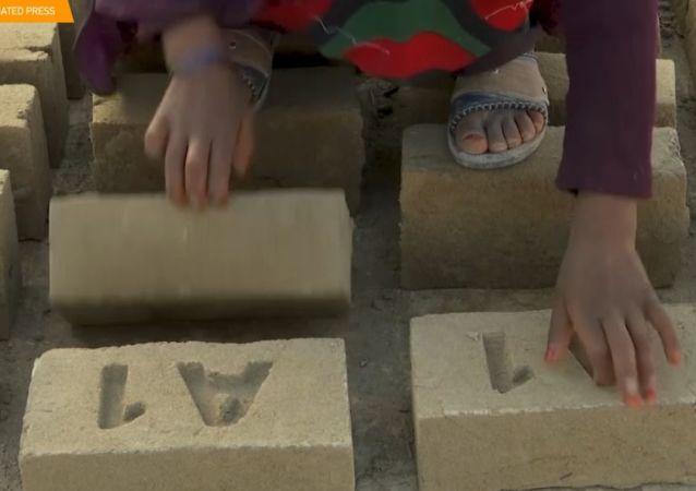 Dětská práce. Afghánistán