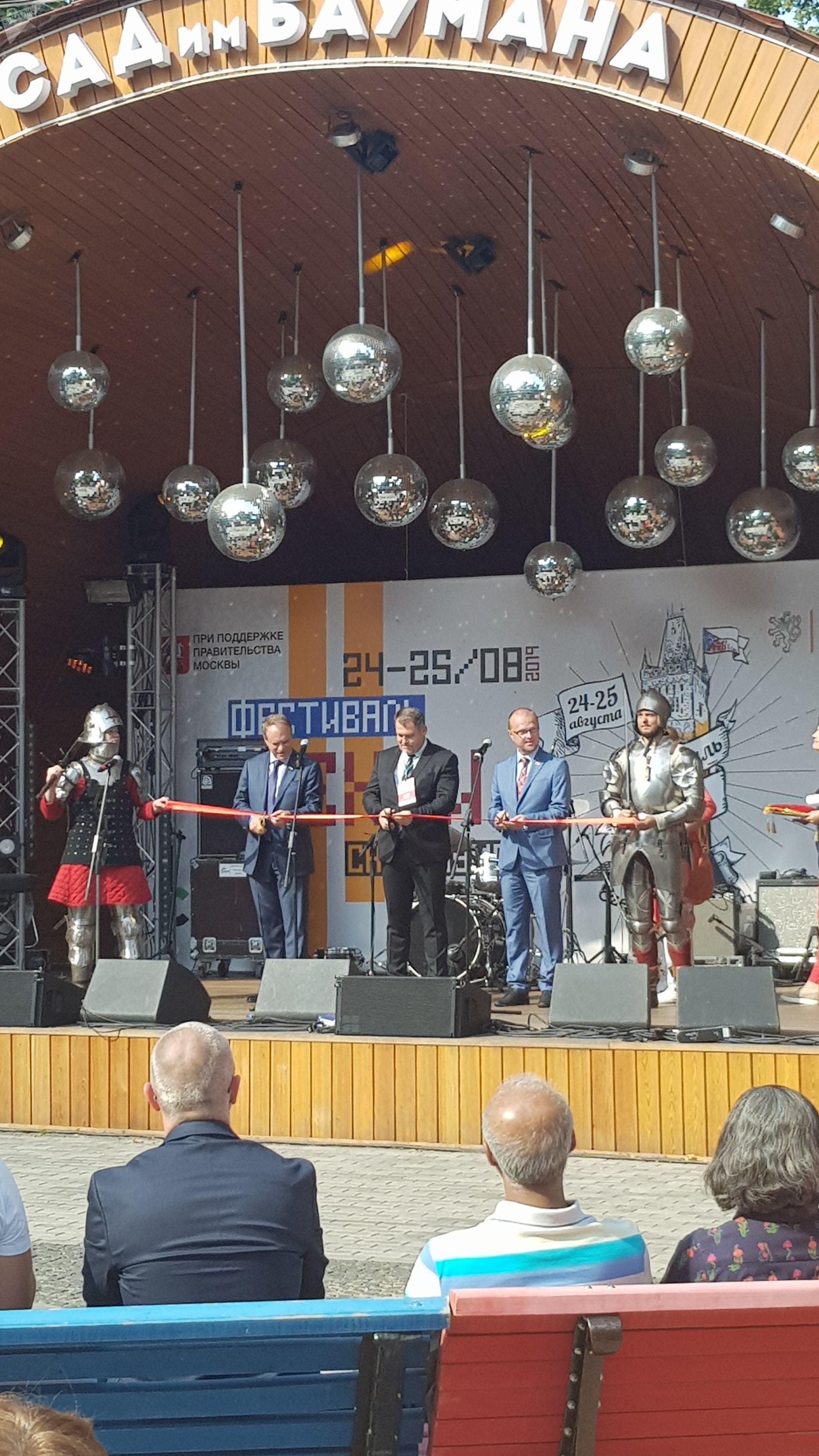 Český festival v Moskvě 24.-25. srpna
