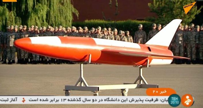 Teherán představil vysoce přesný dron Kian