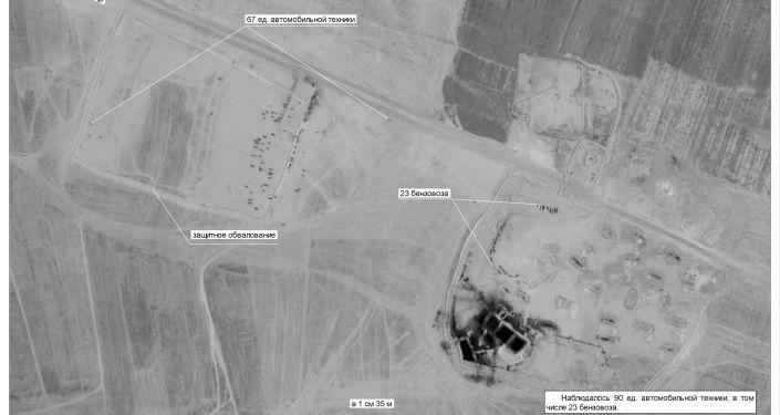 Sběrná stanice ropy Daman