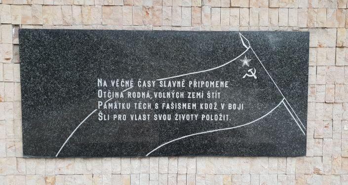 Noční vlci v Brně, 5. května 2019