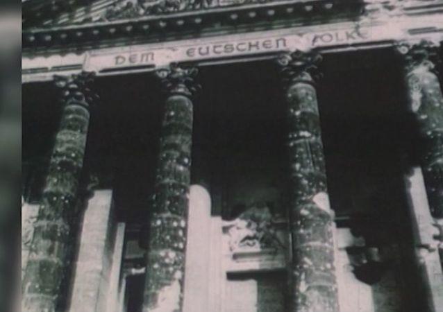 Akt bezpodmínečné kapitulace Německa