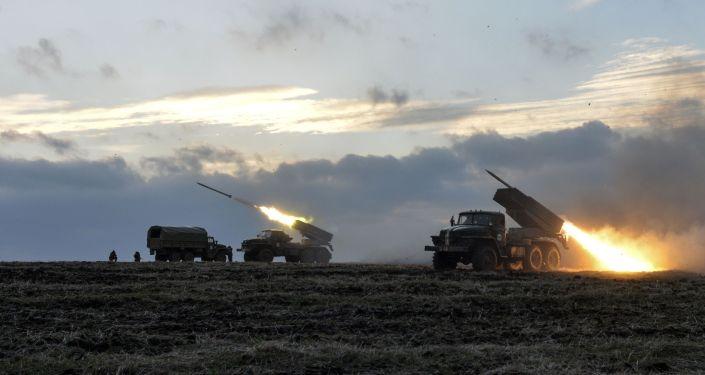Ukrajinské raketomety Grad