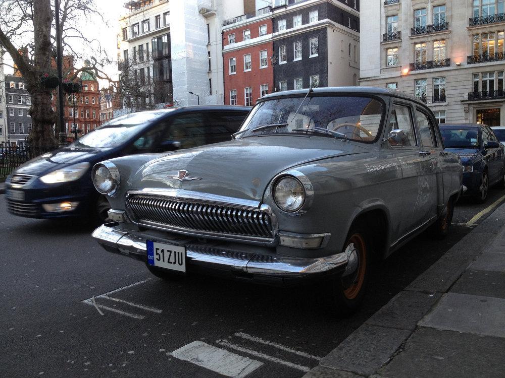 Volga v Londýně, Velká Británie.