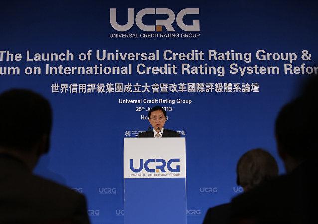 Předseda UCRG Guan Jianzhong