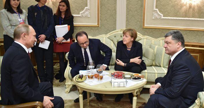 Minská jednání