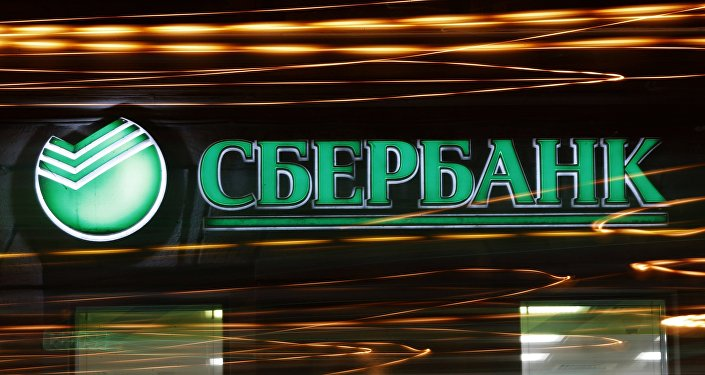 Logotyp Sberbanku