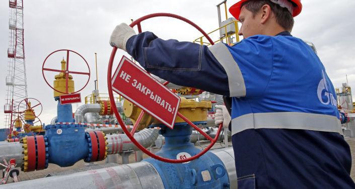 Podzemní skladiště plynu