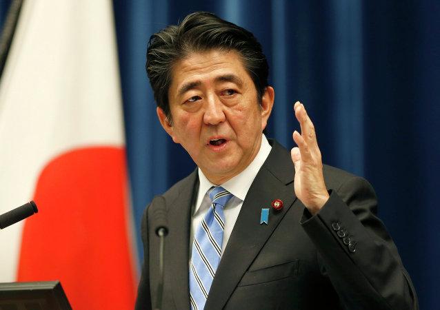 Předseda japonské vlády Šinzó Abe