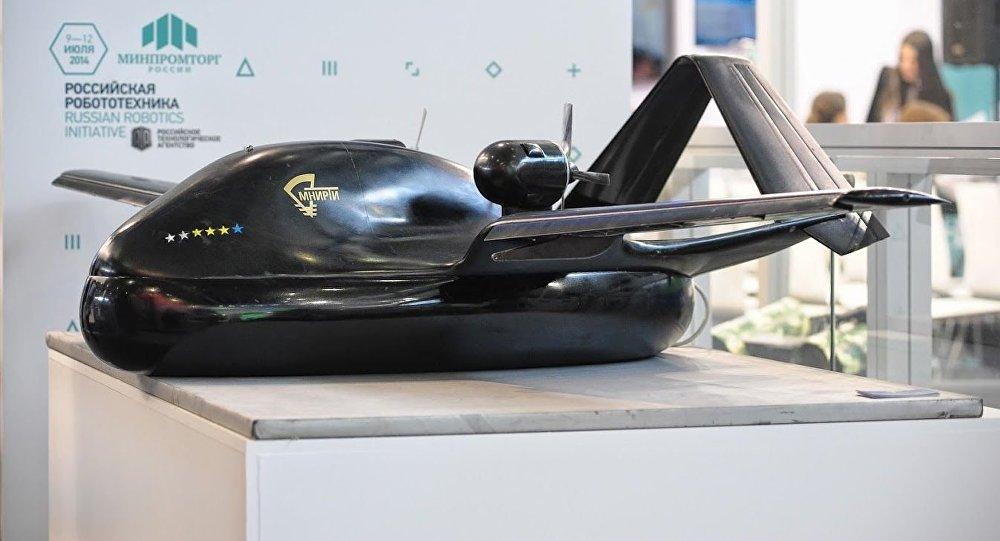 Bezpilotní létající přístroj Čirok, mladší model