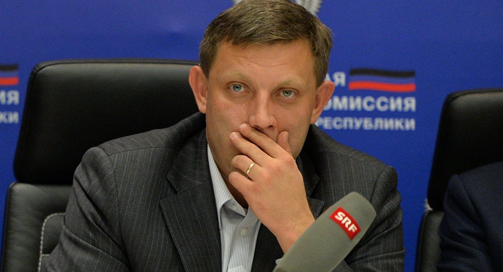 Hlava DLR Alexander Zacharčenko