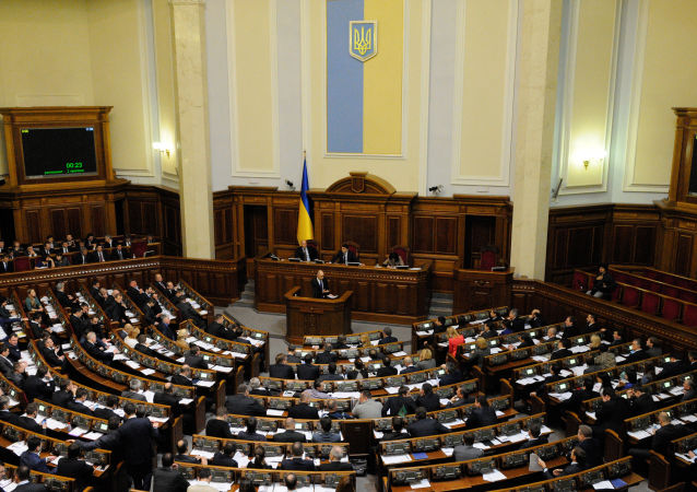 Parlament Ukrajiny