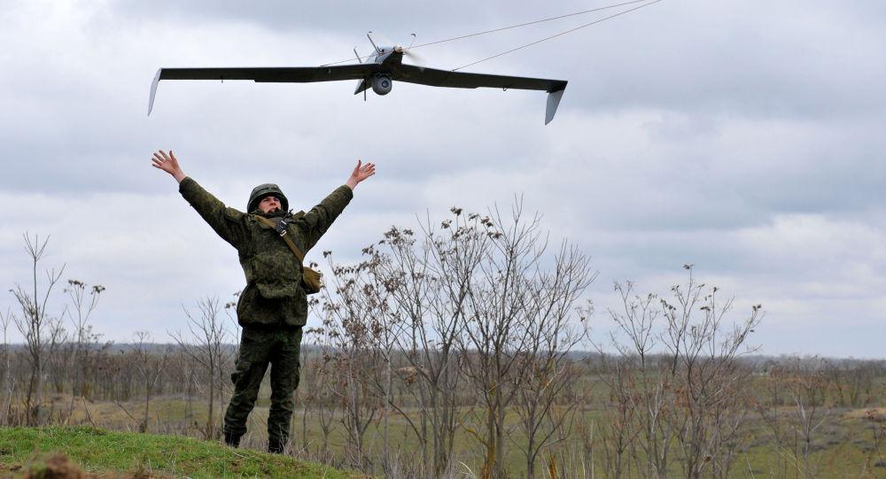 Demonstrace dronů