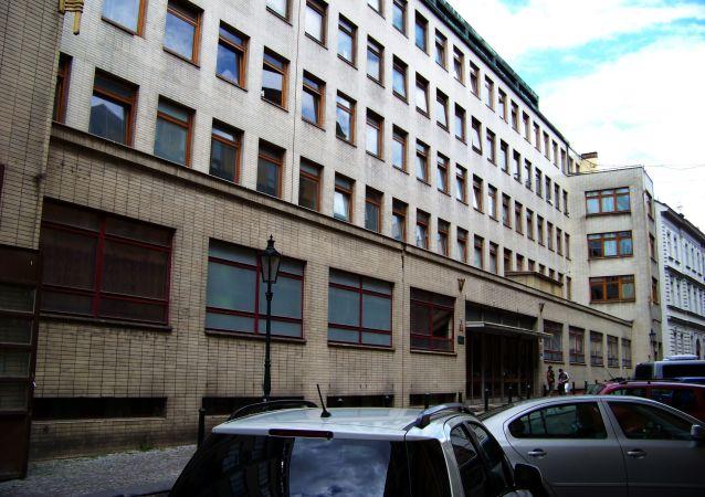 Budova bývalé československé Státní služby v Praze.