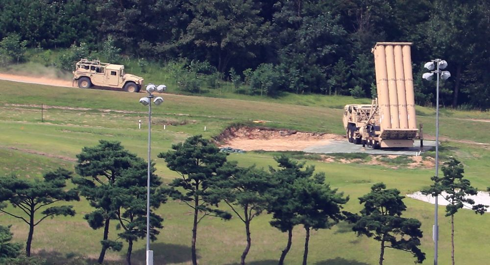 Americká baterie THAAD v Jižní Koreji