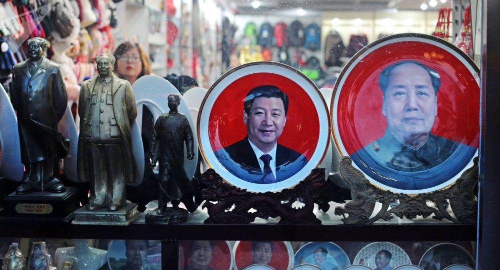 Prodej suvenýrů v Pekingu