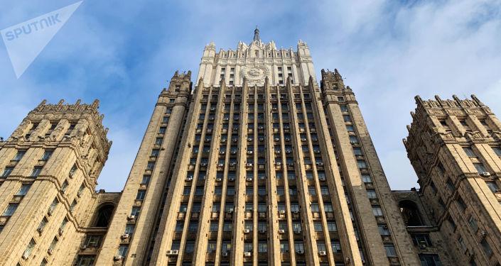 Budova MZV RF