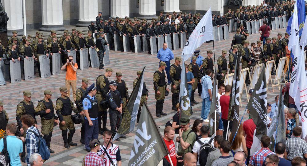 Protestní akce v Kyjevě