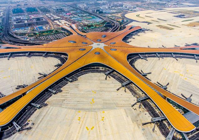 Mezinárodní letiště Daxing