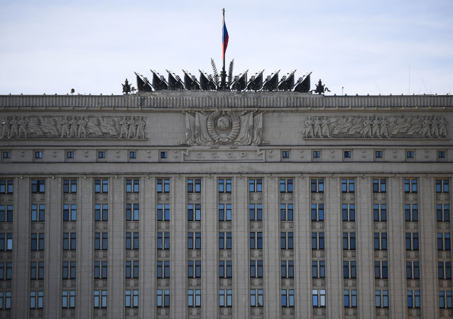 Budova Ministerstva obrany RF