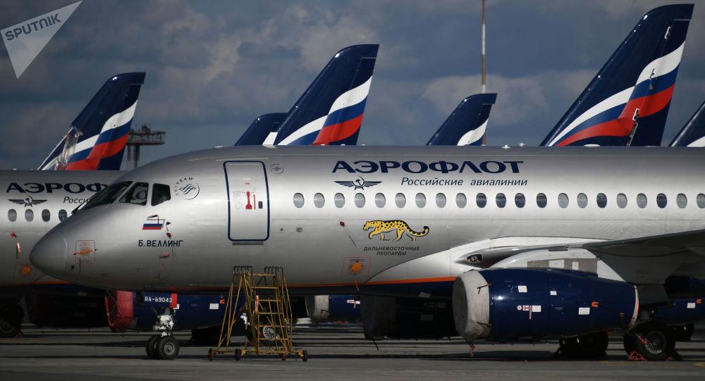 Letoun společnosti Aeroflot se po signálu o bombě na palubě vrátil do Chabarovsku