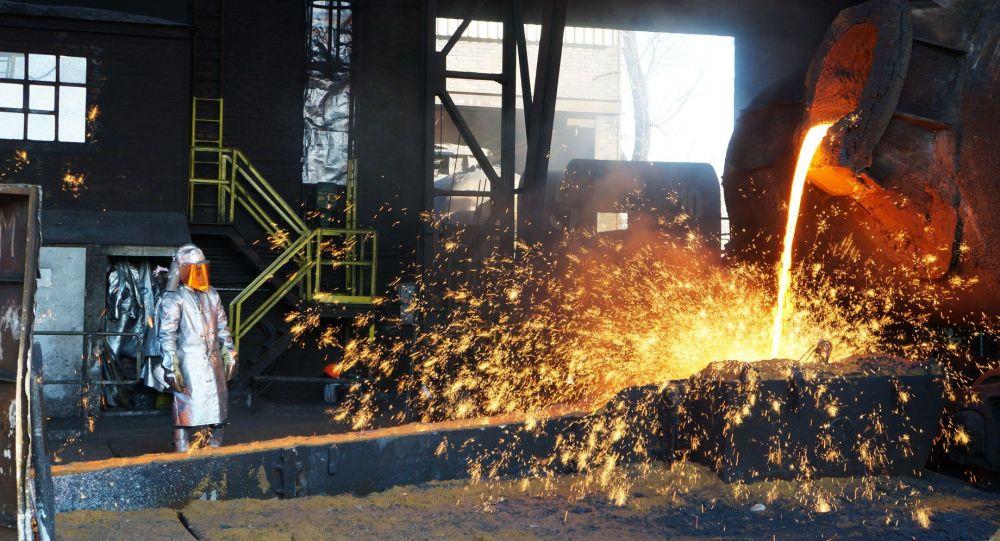 Ostravská huť ArcelorMittal