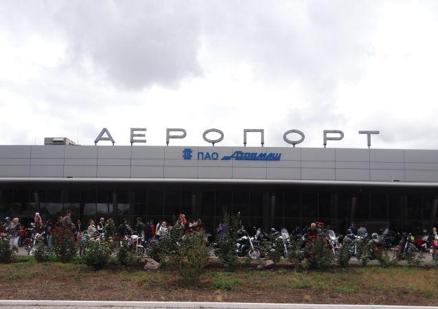 Letiště v Mariupolu, Ukrajina