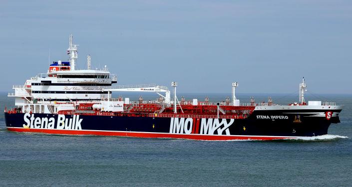 Tanker Stena Impero