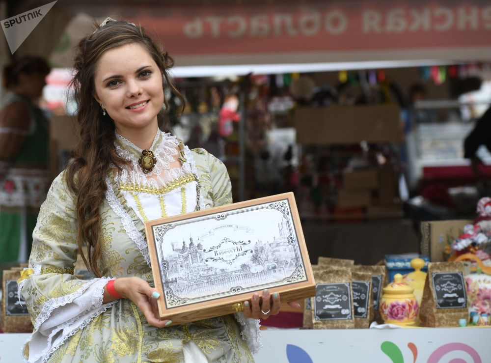 Pestrý festival slovanské kultury v Moskvě