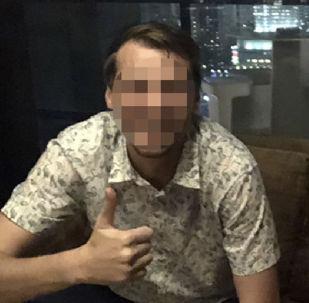 Agenti CIA zadržení v Íránu