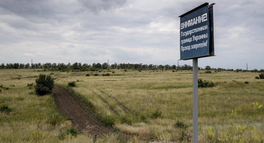 Hranice Ruska a Ukrajiny