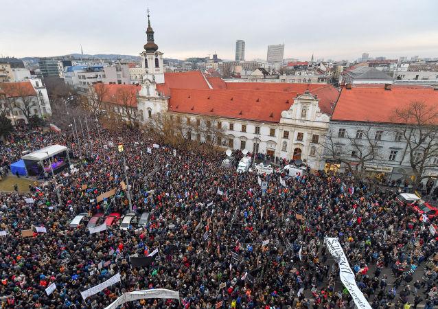 Náměstí slovenského národního povstání v Bratislavě