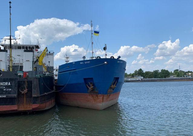 Zadržení ruského tankera Neyma Službou bezpečností Ukrajiny