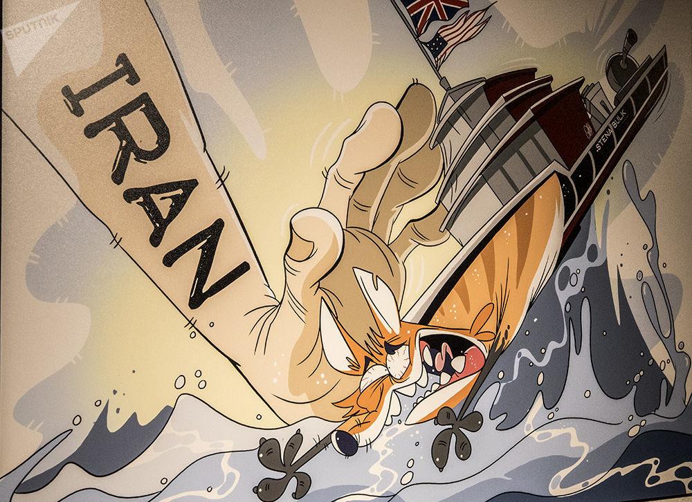 Výstava karikatur Královna pirátů v Teheránu.