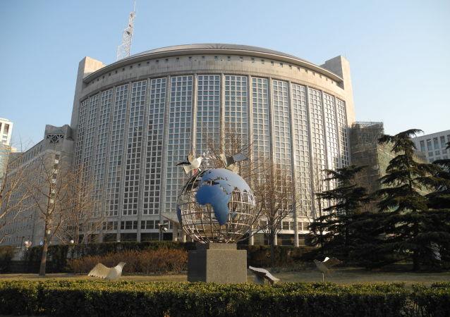 MZV Čínské lidové republiky