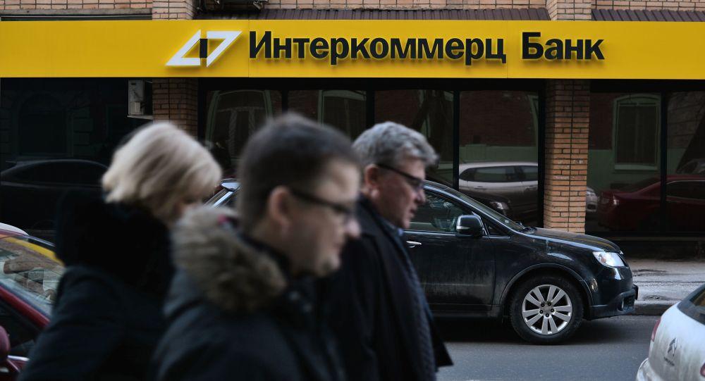 Banka Interkommerc v Moskvě