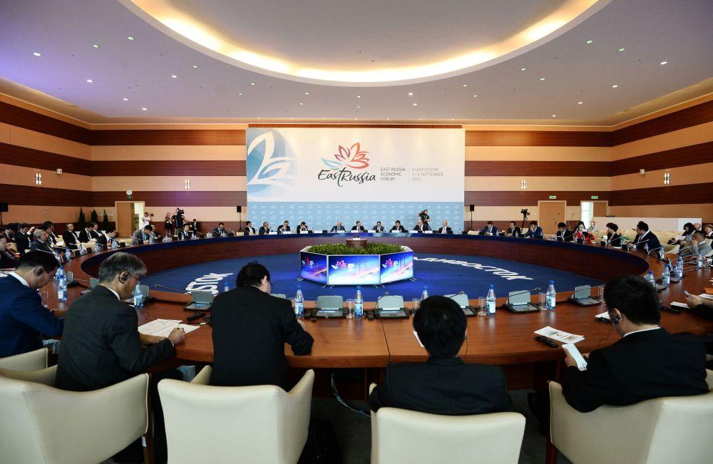 Východní ekonomické fórum ve Vladivostoku
