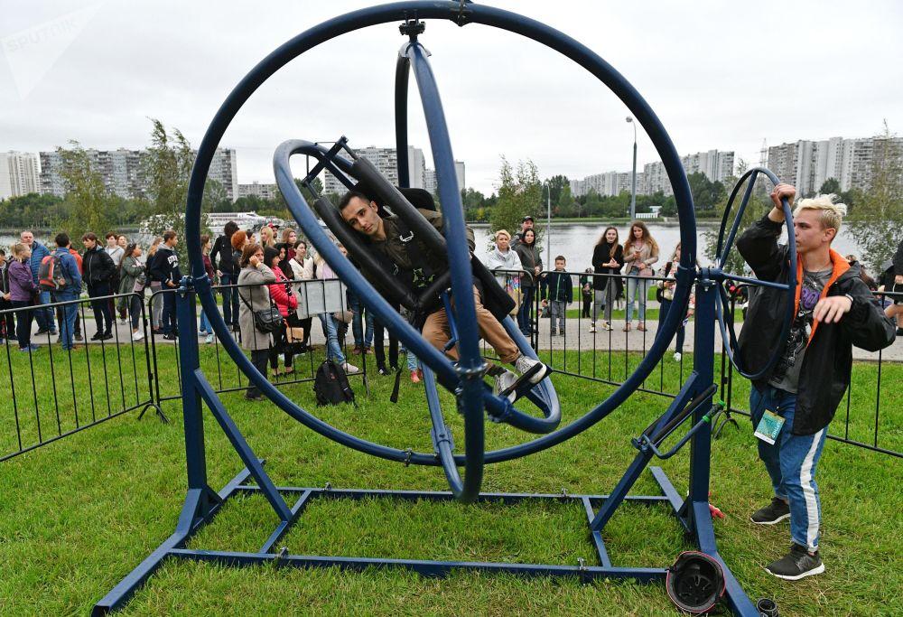 V parku bylo během festivalu otevřeno více než 30 restaurací, byla instalována lezecká stěna, překážková dráha, prostor pro jógu a stolní hry.