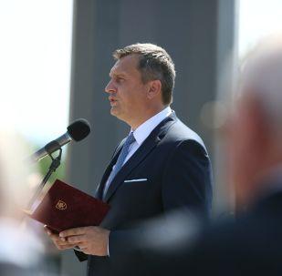 Předseda Slovenské národní strany a předseda Národní rady Slovenské republiky Andrej Danko