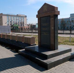 Pomník československým legionářům v Čeljabinsku.