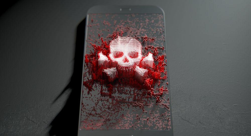 Lebka na smartphonu