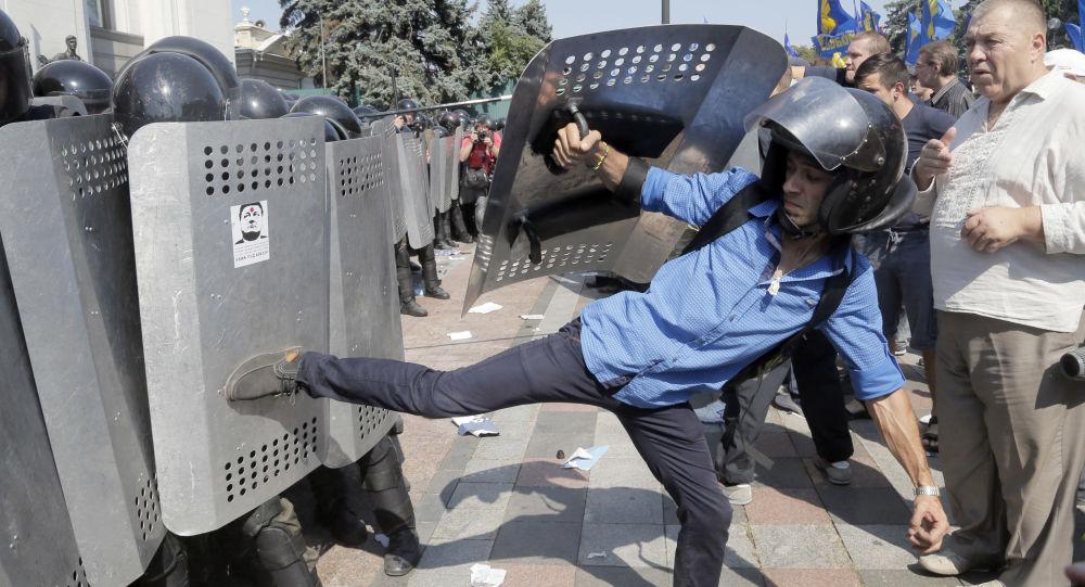Protestní akce v Kyjevu
