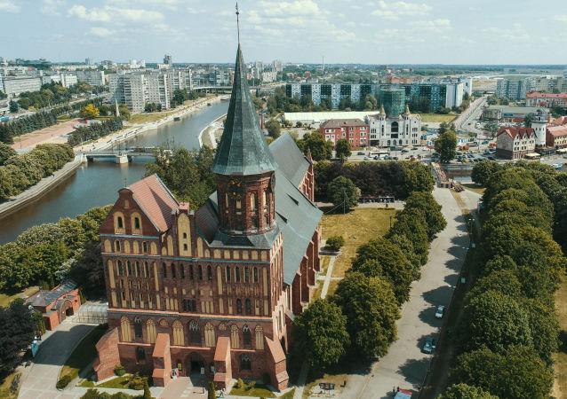 Pohled na Kaliningrad
