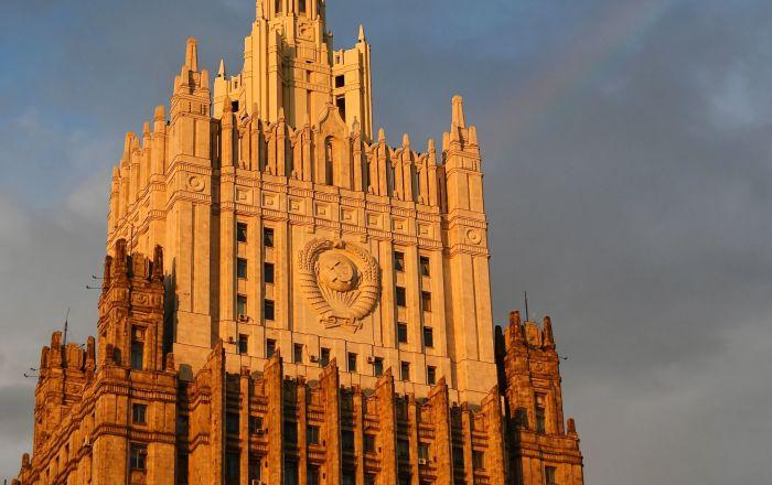 Budova ruského ministerstva zahraničí