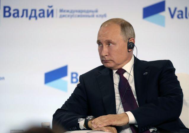 Vladimir Putin na zasedání diskuzního klubu Valdaj