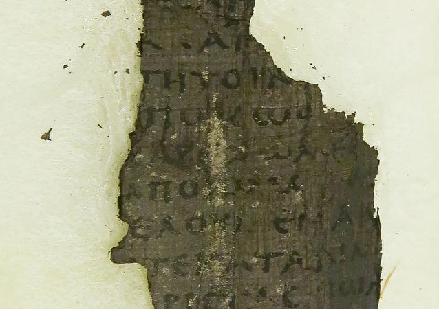 Fragment svitků z Herculanea