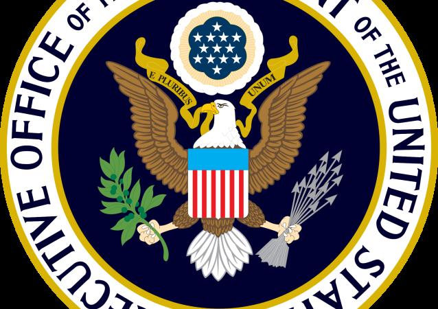Logo Národní bezpečnostní rady USA