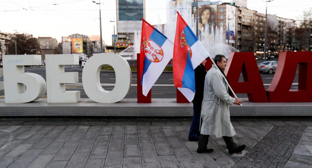Obyvatelé v Bělehradě