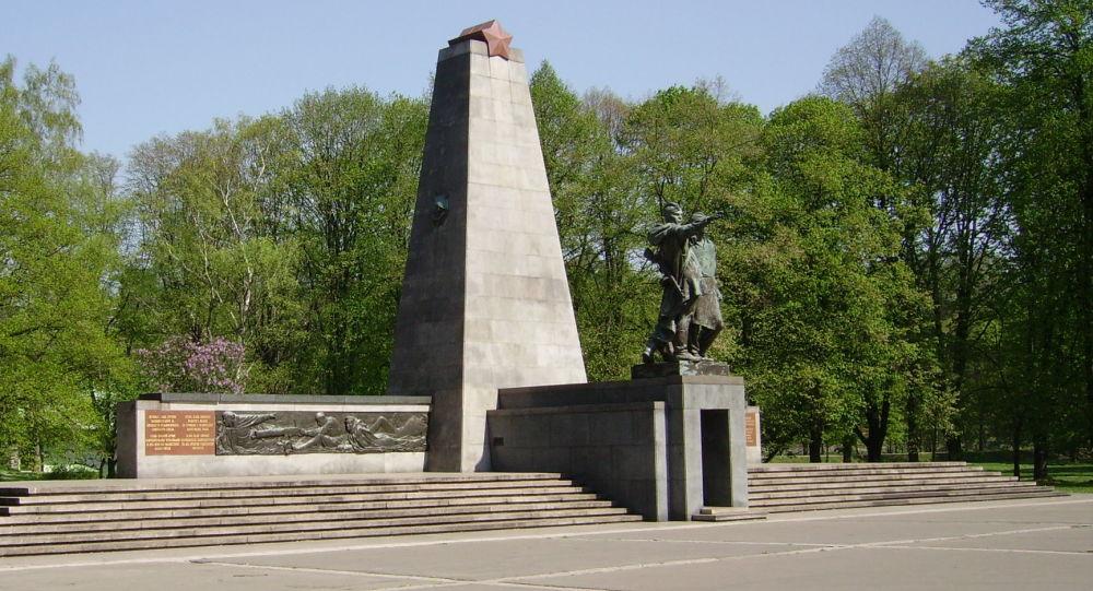 Památník Rudé armády v Ostravě